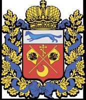 Герб Оренбургской области
